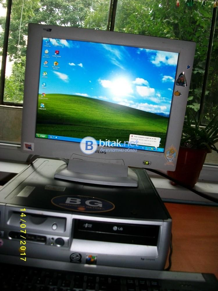 продавам  компютър+монитор+клавиатура