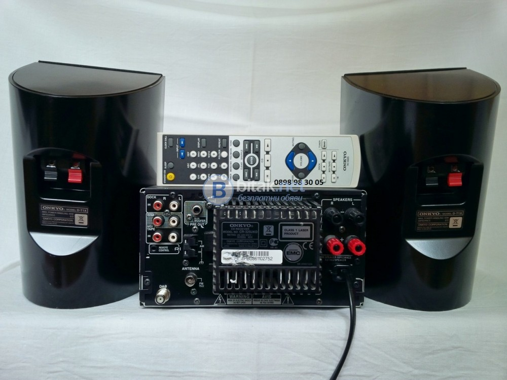 ONKYO CR-325UKD, страхотна система с MP3, DAB/FM/AM тунер с RDS/PS/RT, 2х26 вата, THD: 0.009%, 95 dB