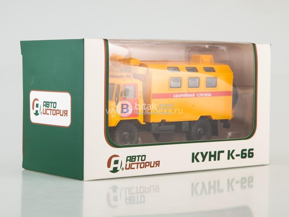 """ГАЗ 66, Кунг К-66 - """"Автоистория"""", 1:43"""