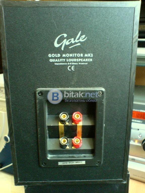 GALE GOLD MONITOR MK2 , английски тонколони 2х100 вата