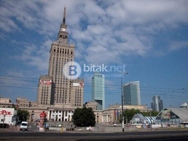 Екскурзия Полша - Краков, Братислава, Ниски Татри и Будапеща без нощен преход