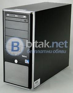 Марков компютър Tarox Intel® Core™ i3-540 НА НЕВЕРОЯТНА ЦЕНА.