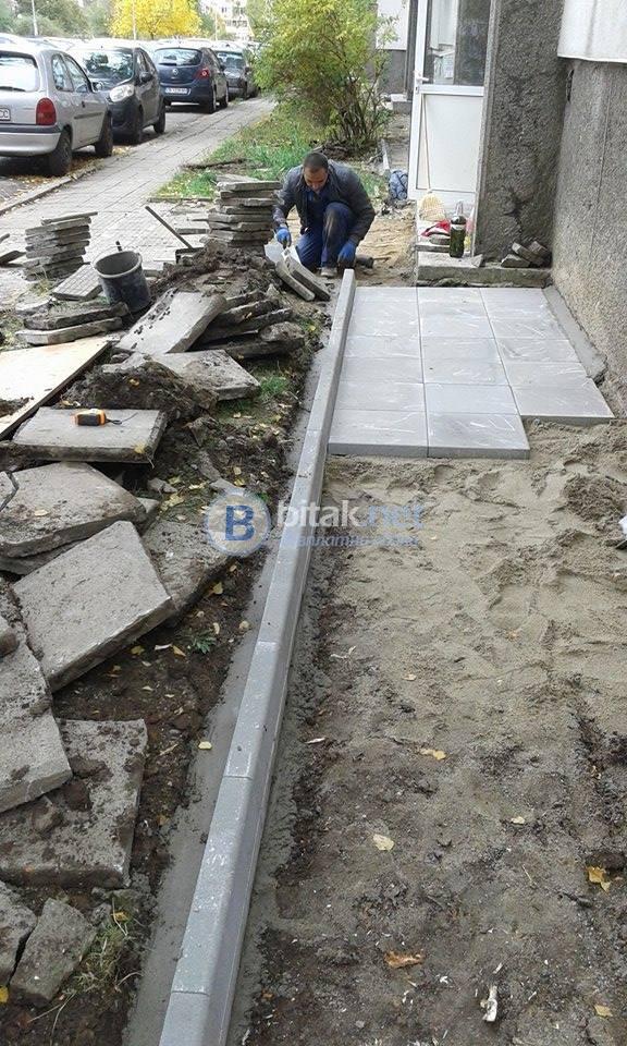 редене на тротоарни плочки и бордюри в София...