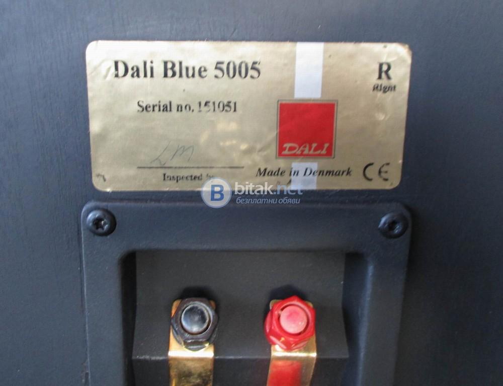 DALI BLUE 5005 - Мощни и качествени подови тонколони с впечатлителен звук.