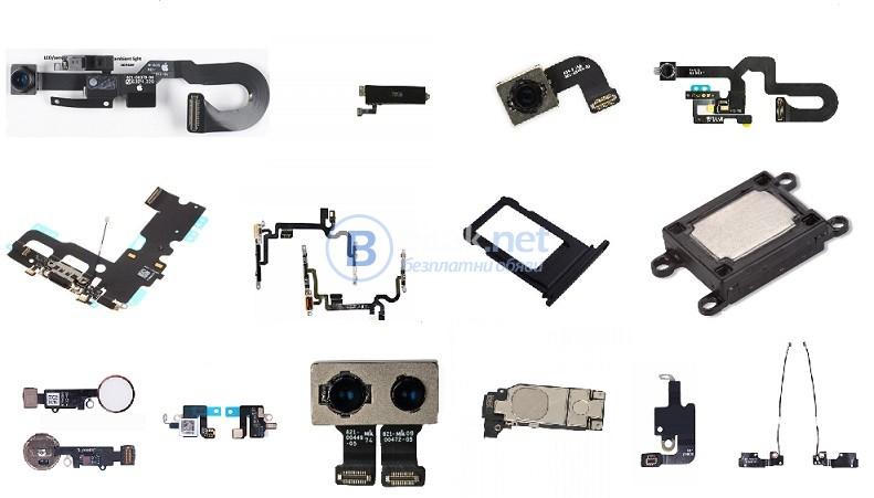 Oригинални части на 100% от разглобени здрави iPhone 7, 7Plus