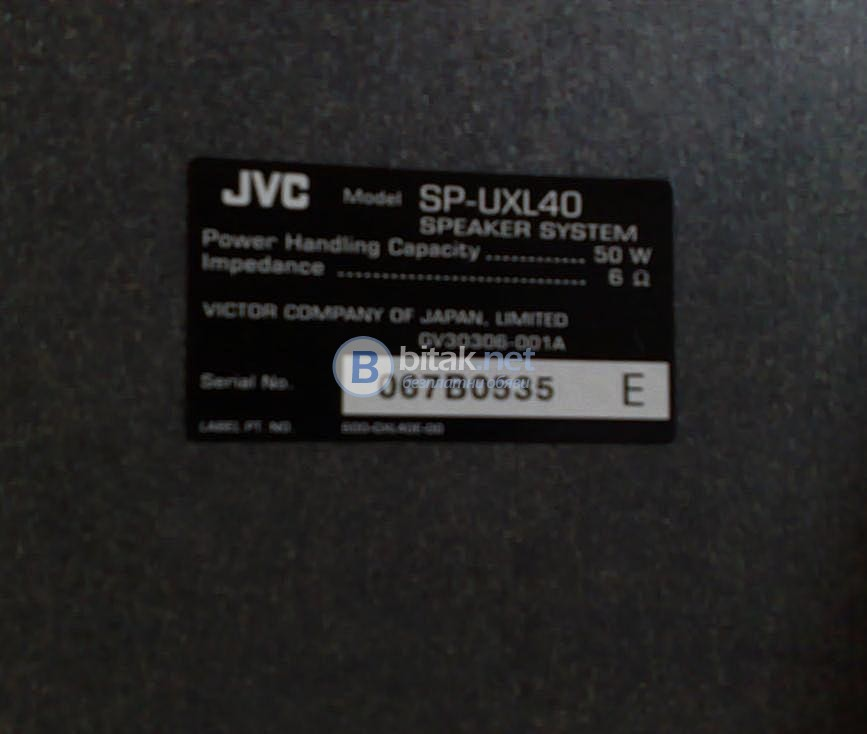 JVC SP-UXL40 , хубави тонколони 2х50 вата