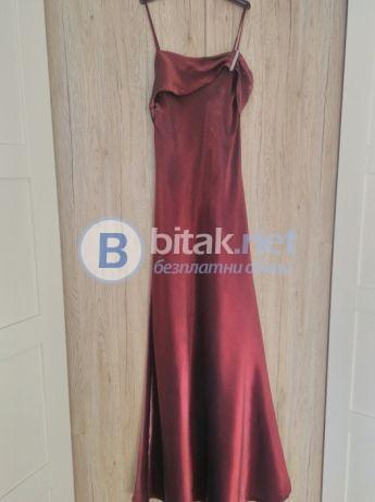 Официална рокля- 38/40 номер