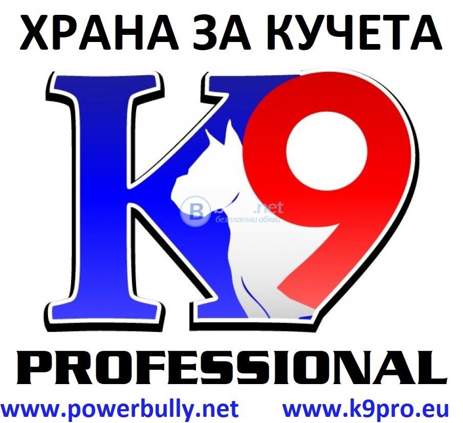 Американска гранула K9 PRO USA