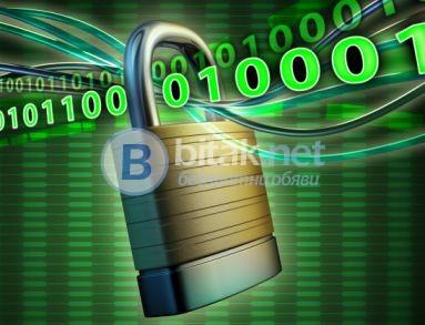 Курс по информационна сигурност
