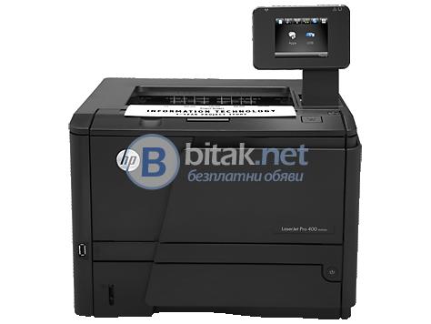 Лазерен принтер HP Pro 400 M401dne