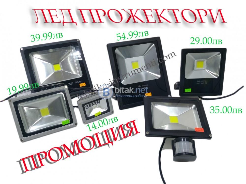 LED Осветление  много видове