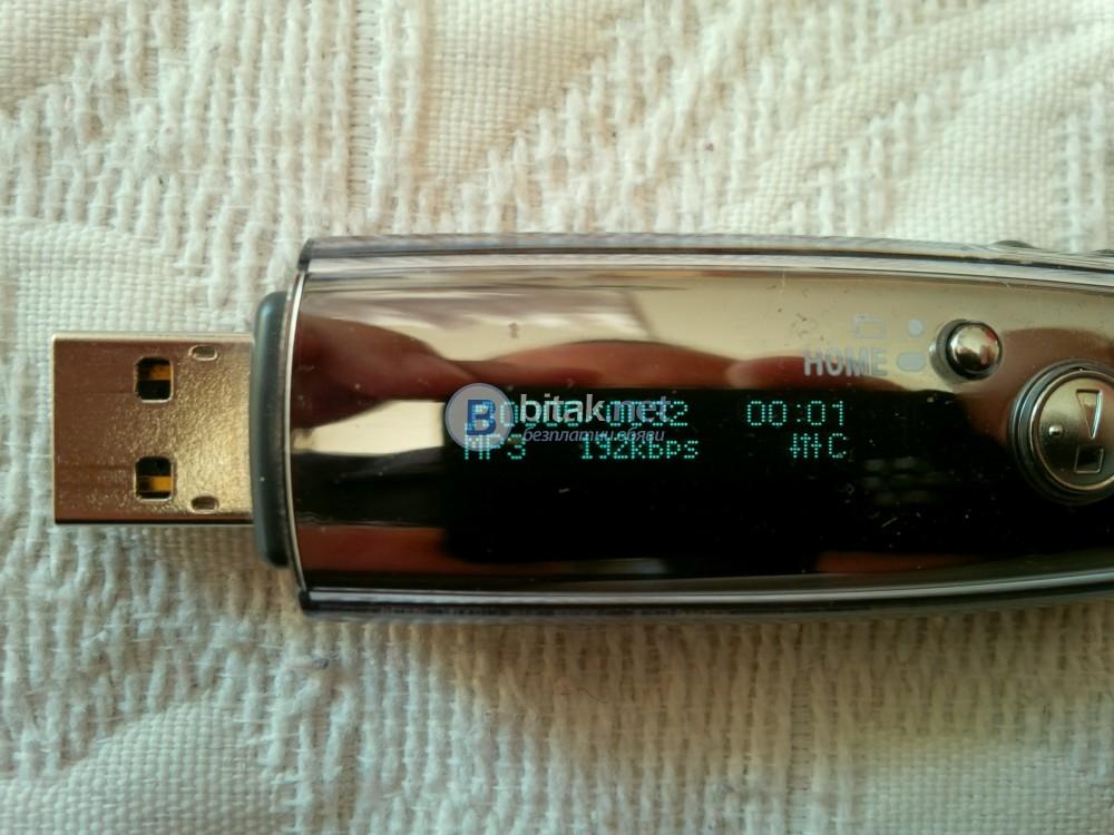 SONY Walkman NW-E002 MP3 плеър , цена като нов в Англия 110 паунда