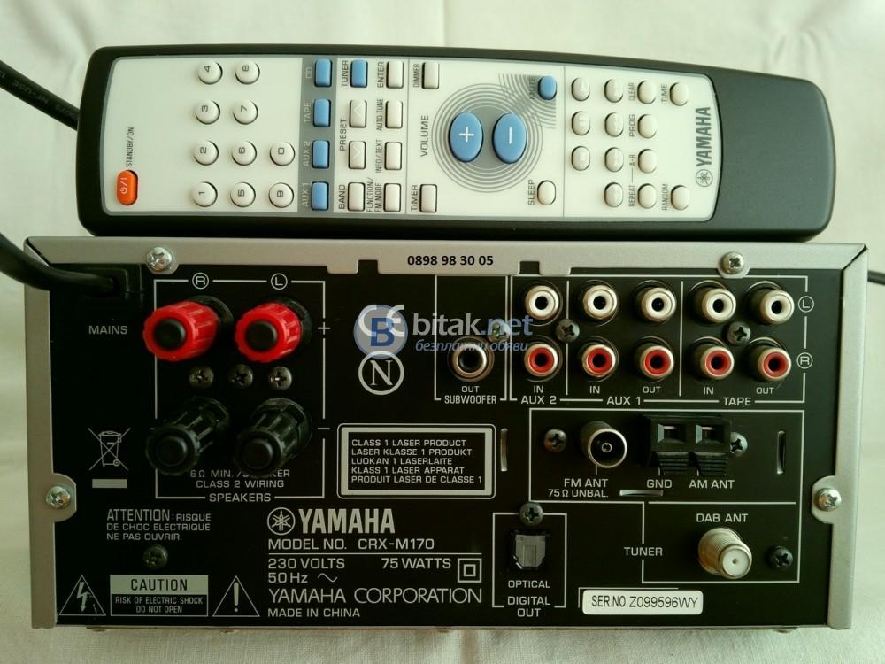 YAMAHA CRX-M170 , дизайнерски CD/DAB/FM ресивър , 2х25 вата , THD: 0.007%, цена нов около 220 паунда