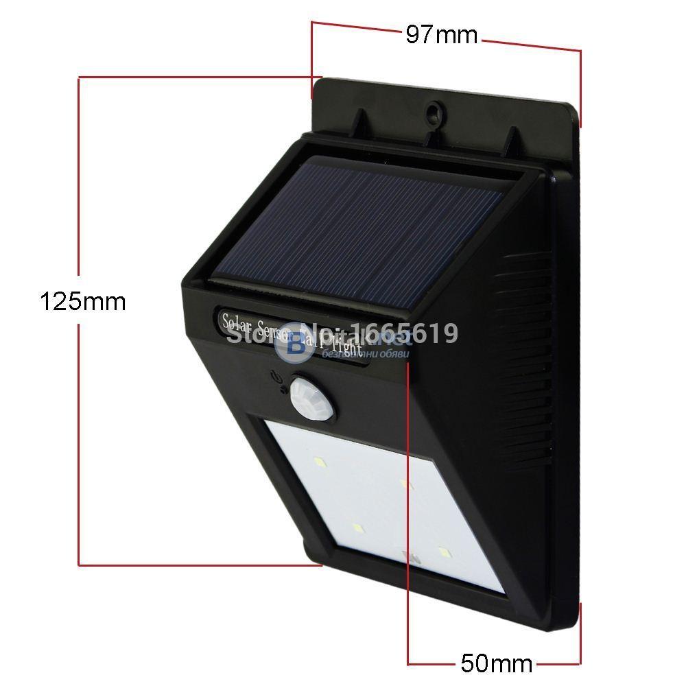 Соларна ,LED лампа за стенен монтаж с PIR датчик за движение