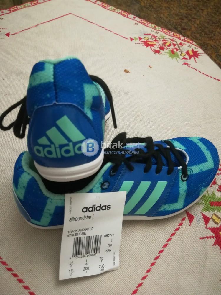 Adidas шпайкове
