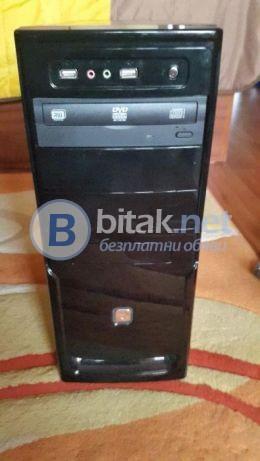 Продавам компютър с процесор C2D E8500 и DDR3 рам
