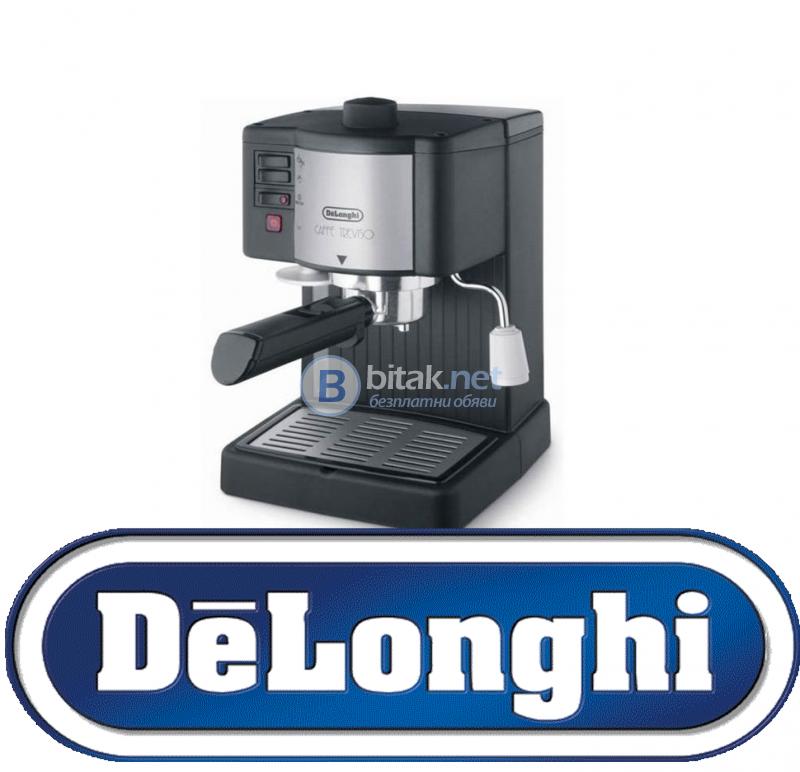 Кафемашина - DeLonghi