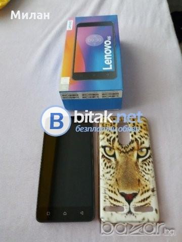 Продавам телефон- Lenovo K6