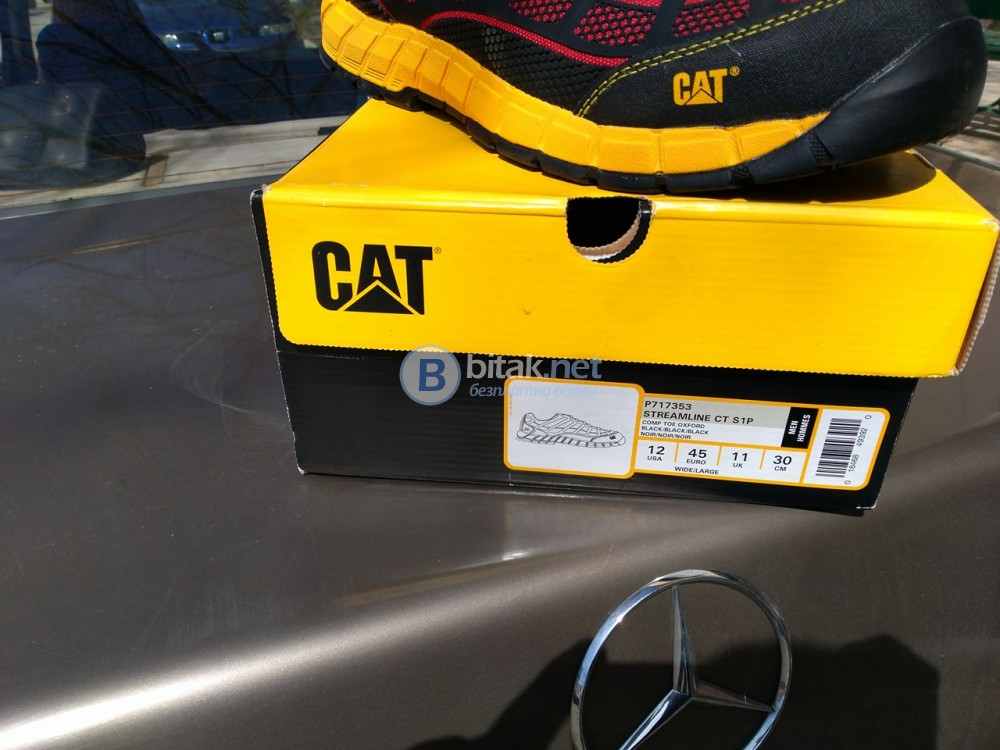 CAT safety shoes streamline man's