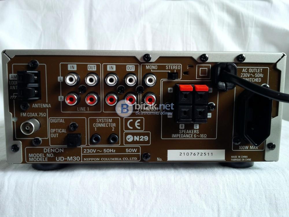 DENON UD-M30 , прекрасен CD ресивър с RDS/EON/PTY/PS/TA/RT/TP/CT , 2х20 вата