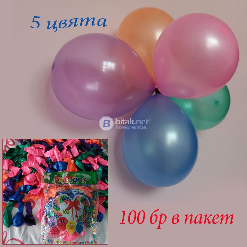 Цветни балони за рожден ден парти декорация 100 броя в пакет 5 цвята