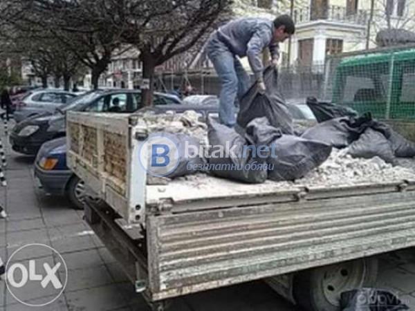 ИЗХВЪРЛЯНЕ на строителни и битови отпадъци 0894666648