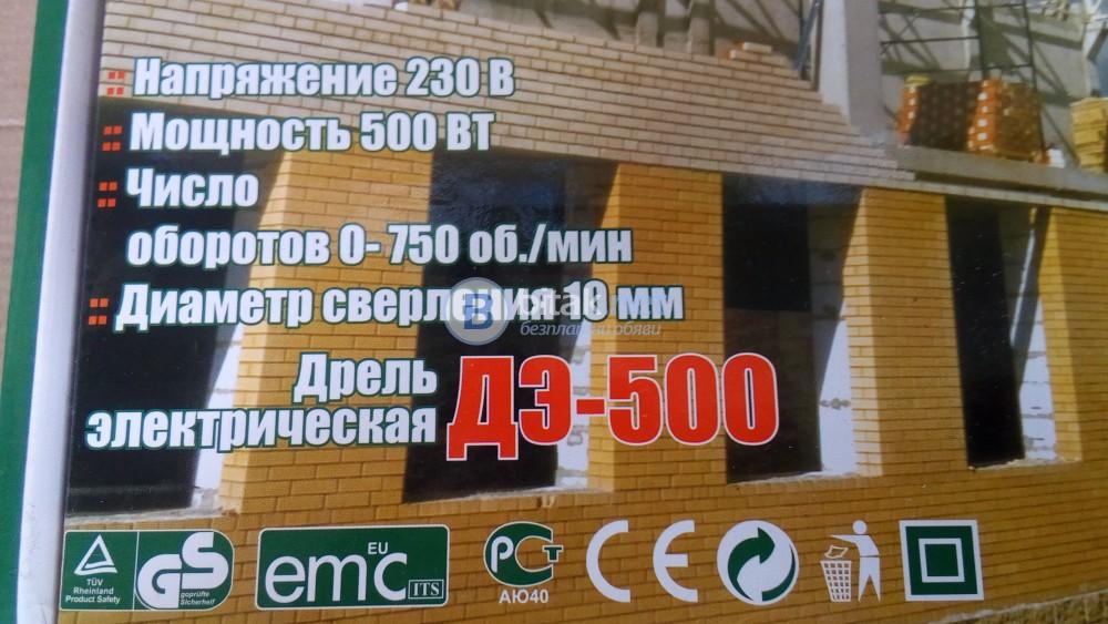 Електрически винтовер ТАЙГА НОВ ! 500 В
