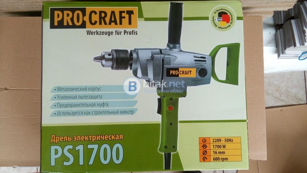 Миксер за строителни смеси /1700 вата Дрелка усилена Procraft НОВА !