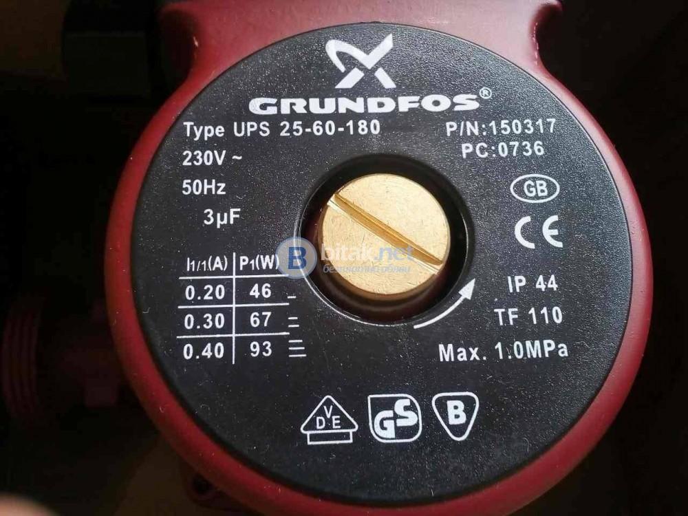 Помпа за парно Циркулационна GRUNDFOS25/60/180