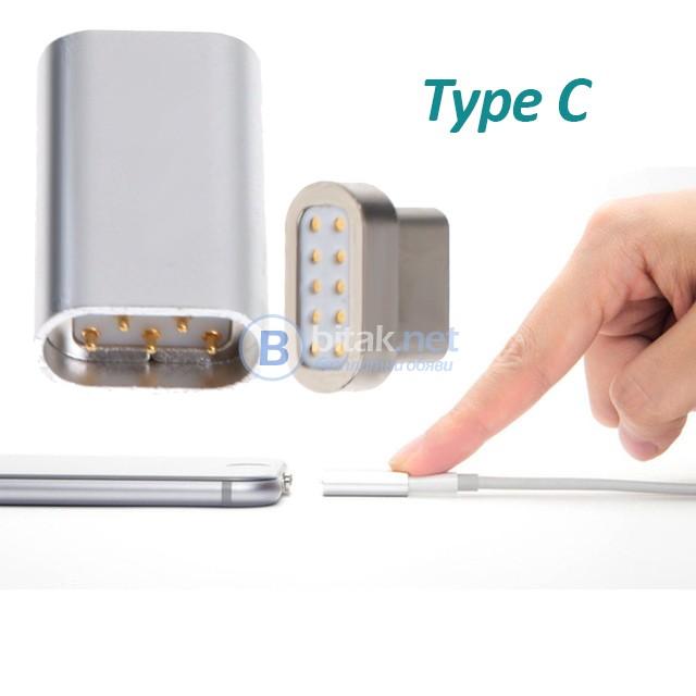 Магнитен микро USB адаптер с накрайник за зареждане Type C