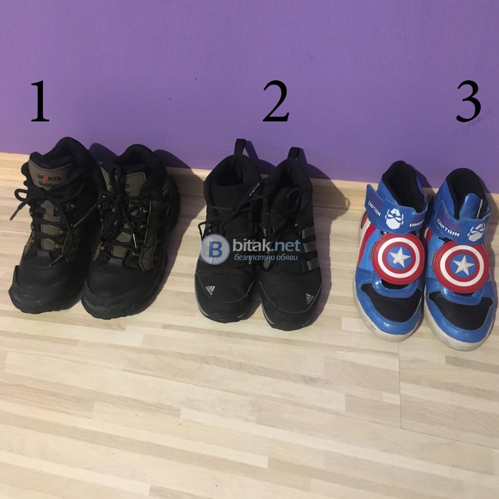 Детски спортни маратонки за момче Sports Outdoor Adidas и Marvel