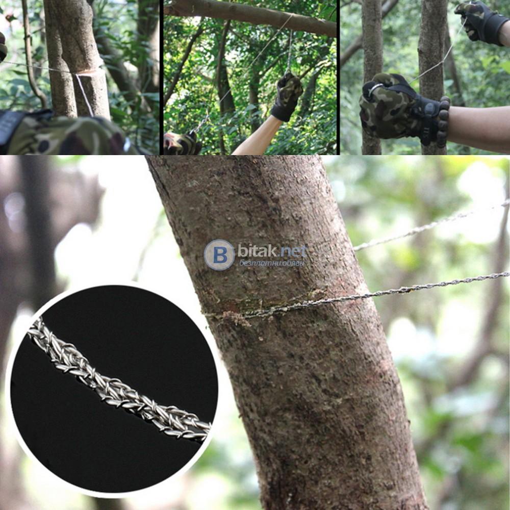 Метално въже за рязане джобен трион с корда и халки Инструмент за оцеляване