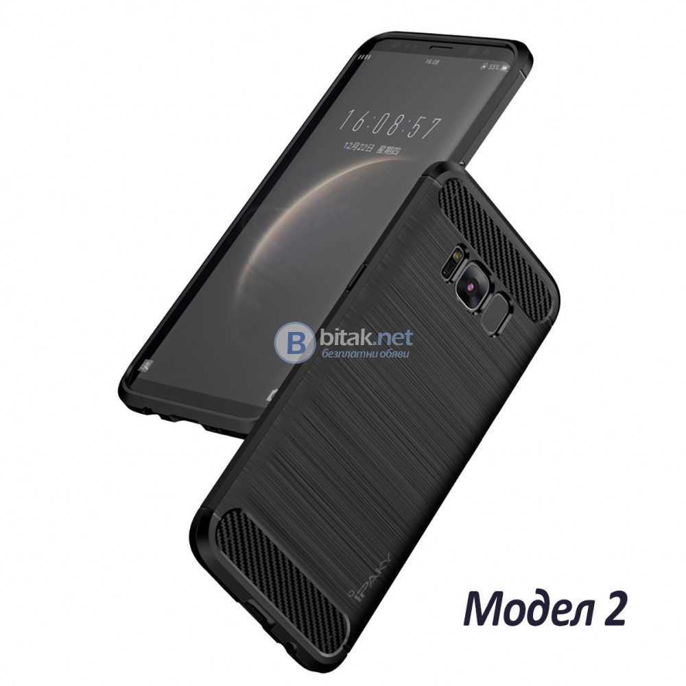 Силиконов кейс за Samsung Galaxy S8 калъф протектор 3 модела