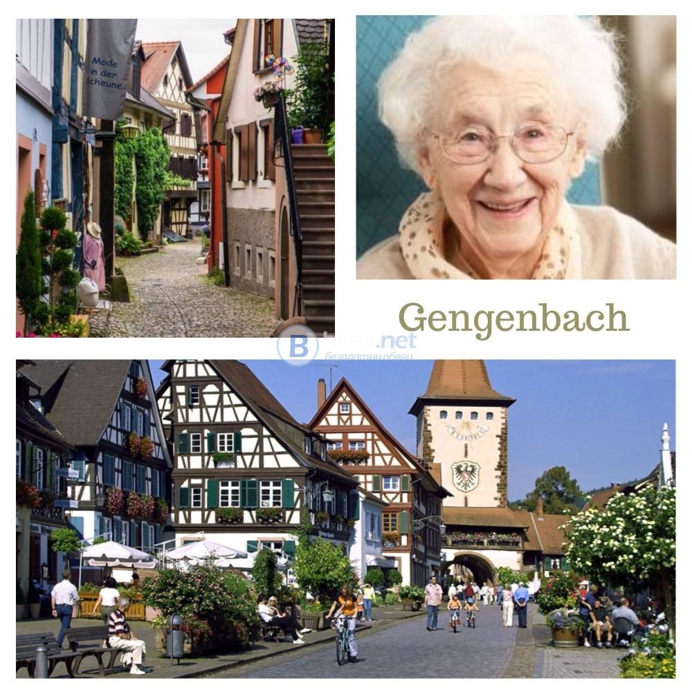 Социална асистентка за Gengenbach, Германия