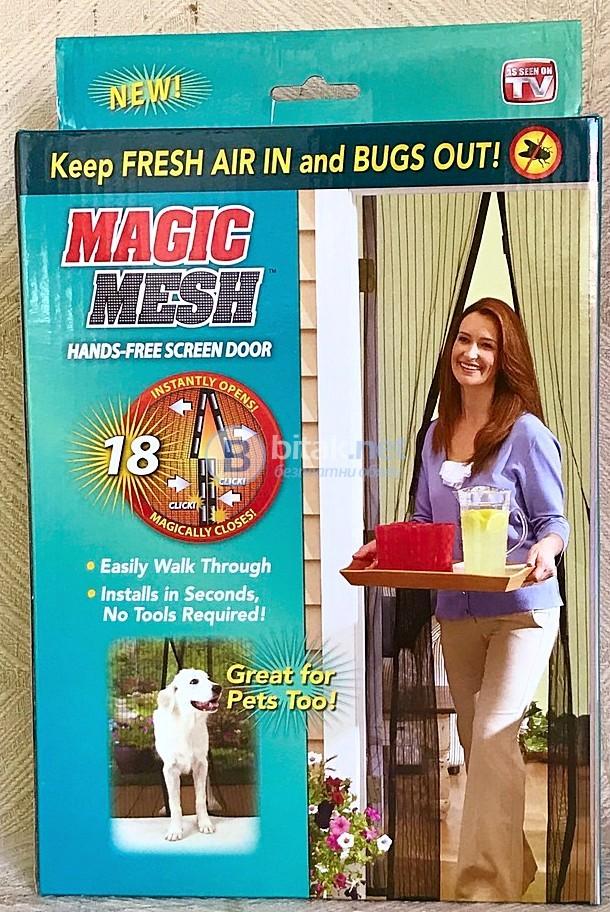 Магнитна мрежа против насекоми (мухи и комари) - комарник MAGIC МЕСН 210/90