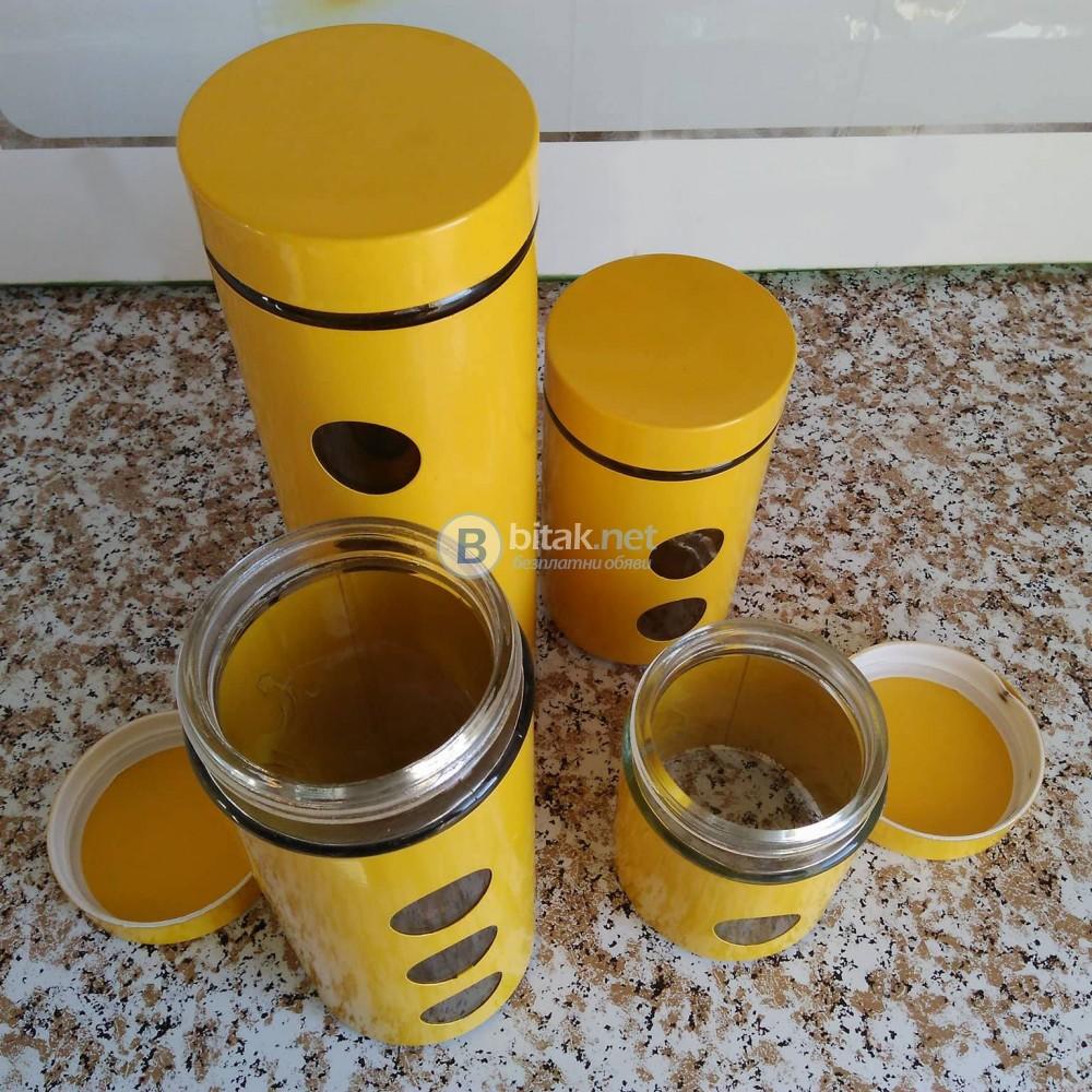 Кухненски стъклени буркани за съхранение на подправки сухи храни билки