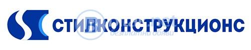Производител на метални изделия с високо качество - Стилконструкционс ЕООД