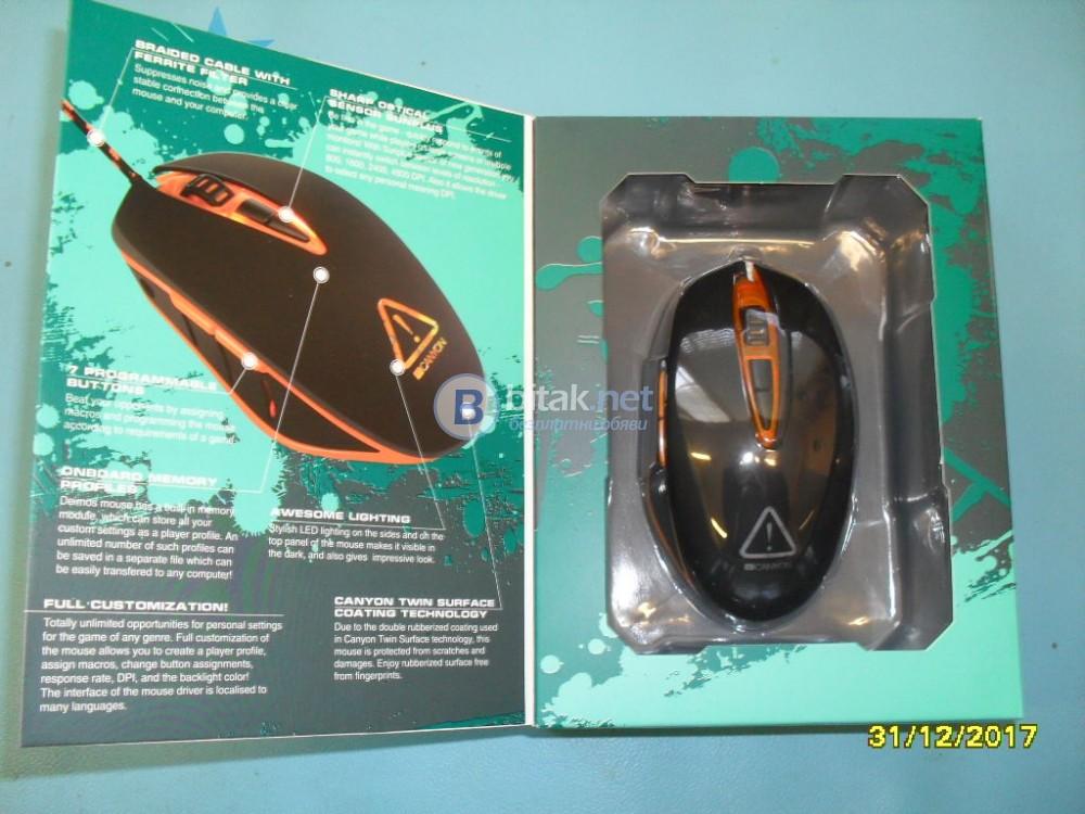 геймърска оптична мишка CND-SGM4N-Canyon
