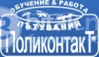 Давам под наем обзаведен ОФИС - 60 кв.м. площ - ИДЕАЛЕН ЦЕНТЪР -  гр. Варна