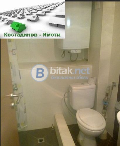 Двустаен апартамент в гр.Пловдив Център