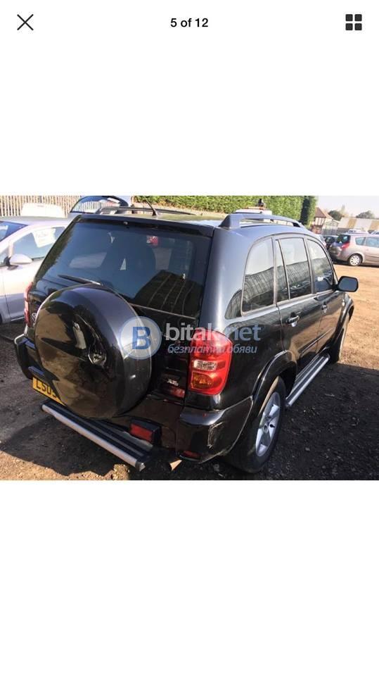 Toyota Rav 4 Xt5 Vvt-I