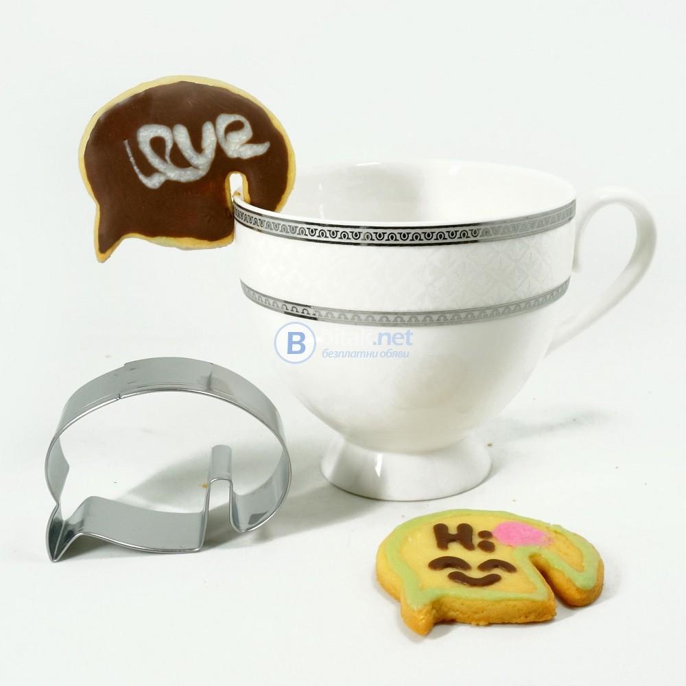 Оригинални резци за бисквитки към Вашето кафе