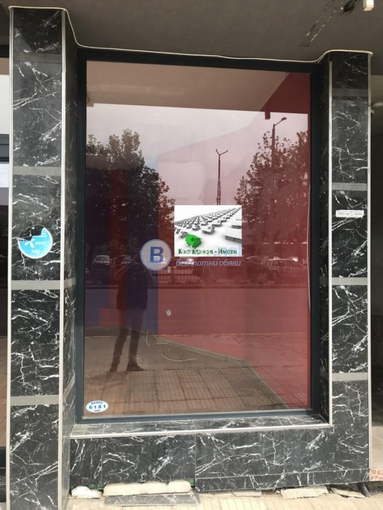 Магазин в центъра на гр.Пловдив