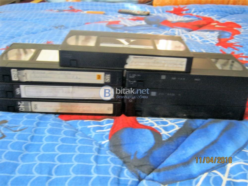 VHS-Casette-без калъфи!