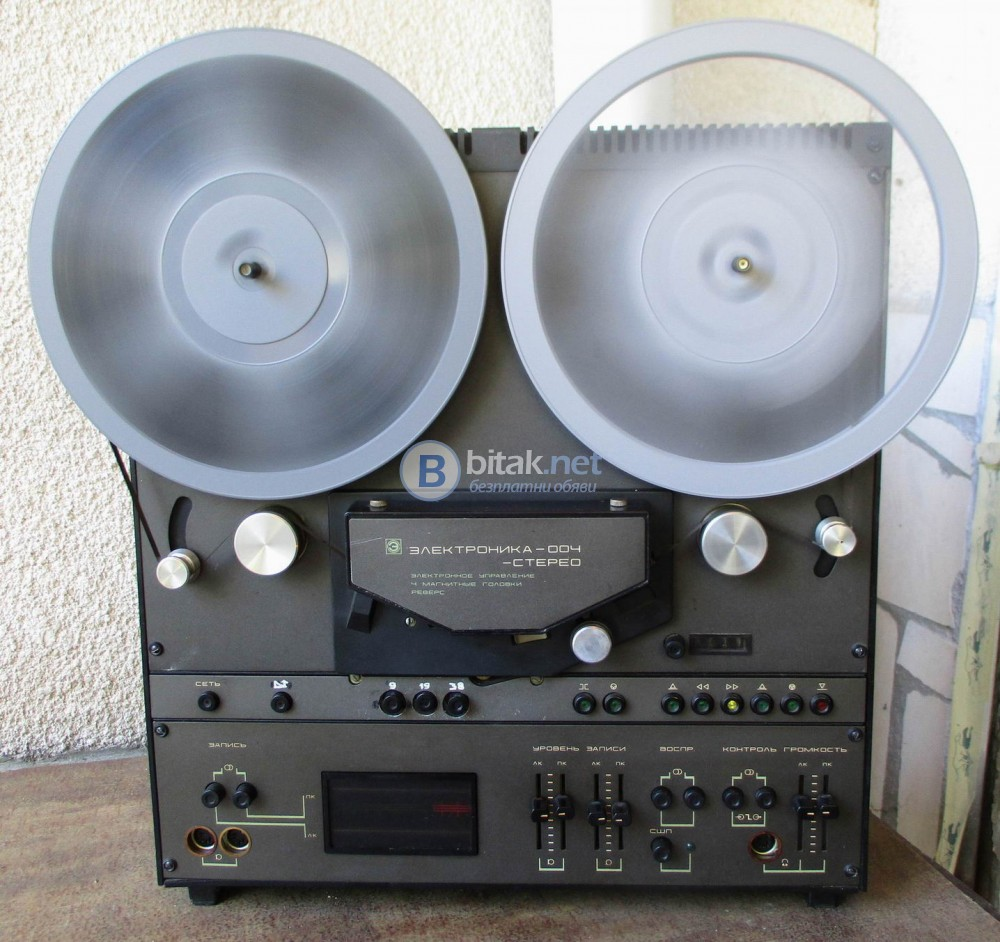 ЕЛЕКТРОНИКА-004 - Руски ривърс магнетофон. Три скорости - 9.5/19/38 см.