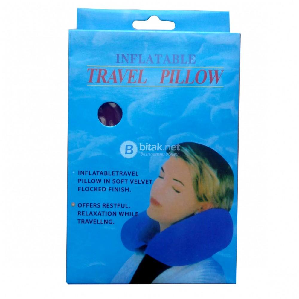 Надуваема възглавница за път малка възглавничка за пътуване