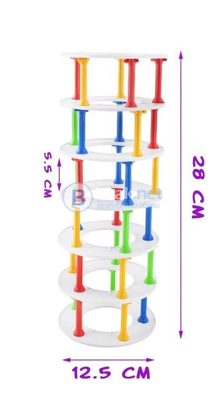 Семейна игра - Кулата в Пиза - детска занимателна игра, образователна игра