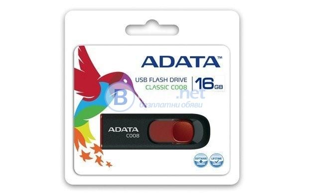 A DATA 16 GB външна памет, флашка 16 ГБ, черна, 2.0