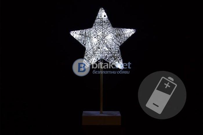 Декоративна плетена звезда с 10 лед диода и стабилна основа, батерии, студено бяло