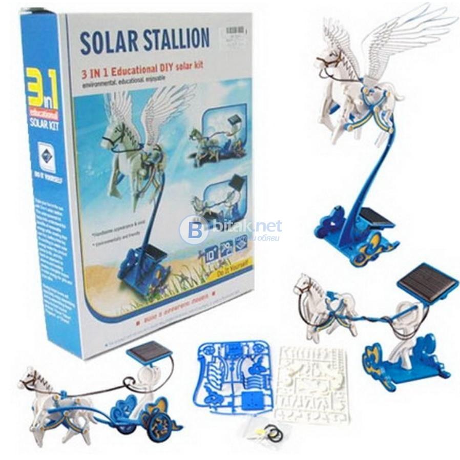 Соларен конструктор 3 в 1 соларна играчка кон Пегас слънчеви батерии